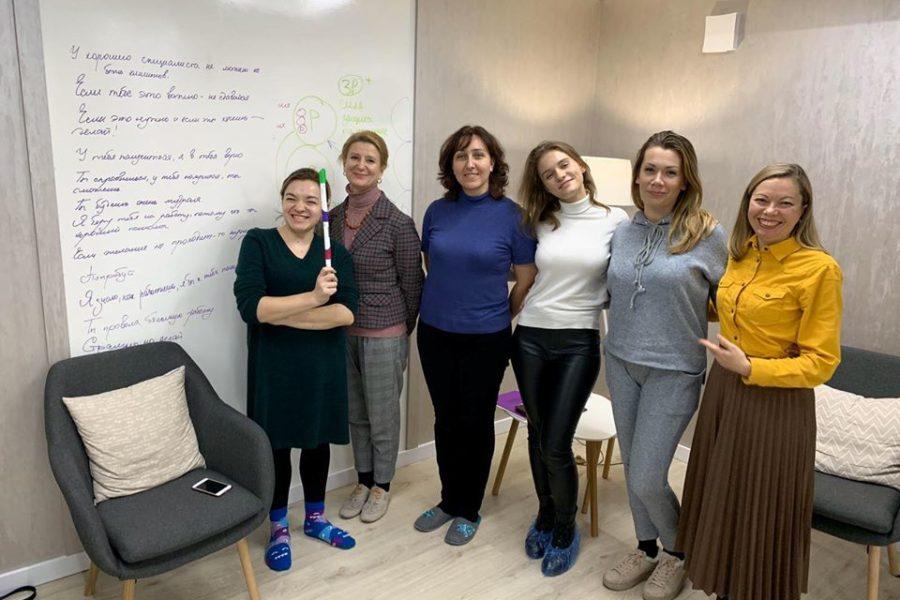 Транзактный Анализ Киев